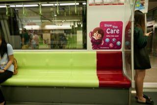 シンガポール地下鉄 - 1