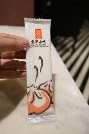 京華小吃 - 1 (3)