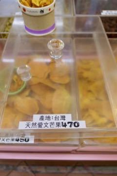 繭裹子大稻埕店 - 1 (3)