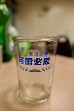 新長春川菜館 - 1 (4)