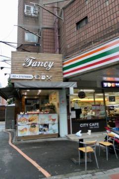 fancy - 1 (2)