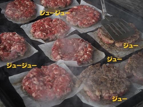 12肉焼き