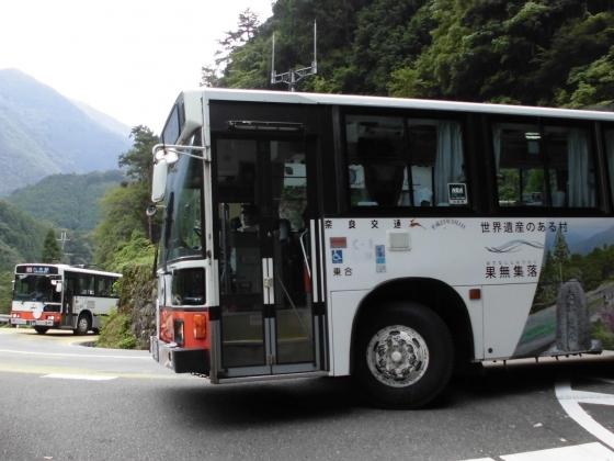 shinano-chikuma