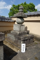 大徳寺総見院 徳姫墓所