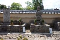 大徳寺総見院 濃姫墓所