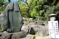 伏見城跡残石