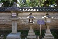 石清水八幡宮 信長塀