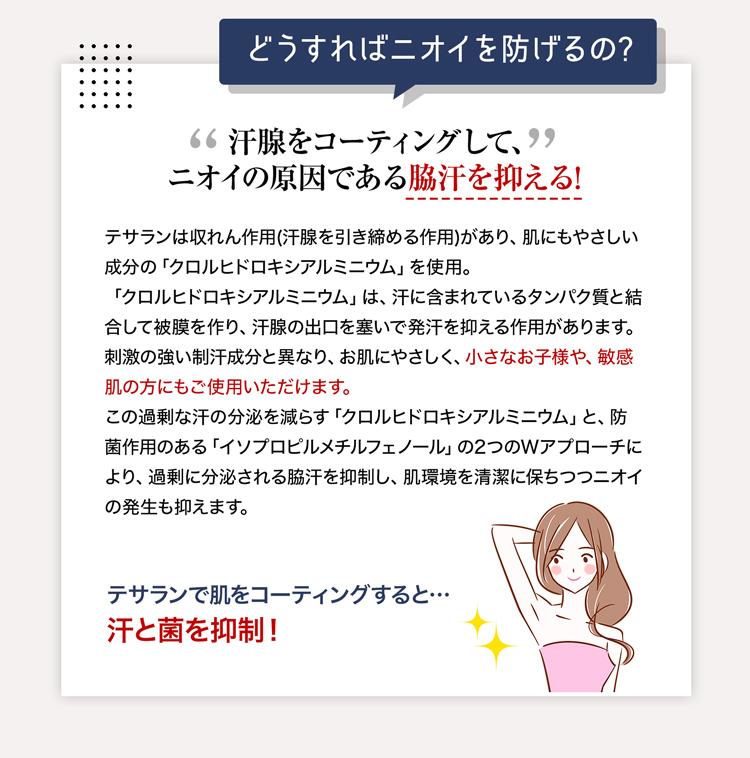 lp_tscl_01_12.jpg