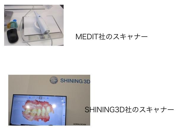 ids社長ブログ⑤