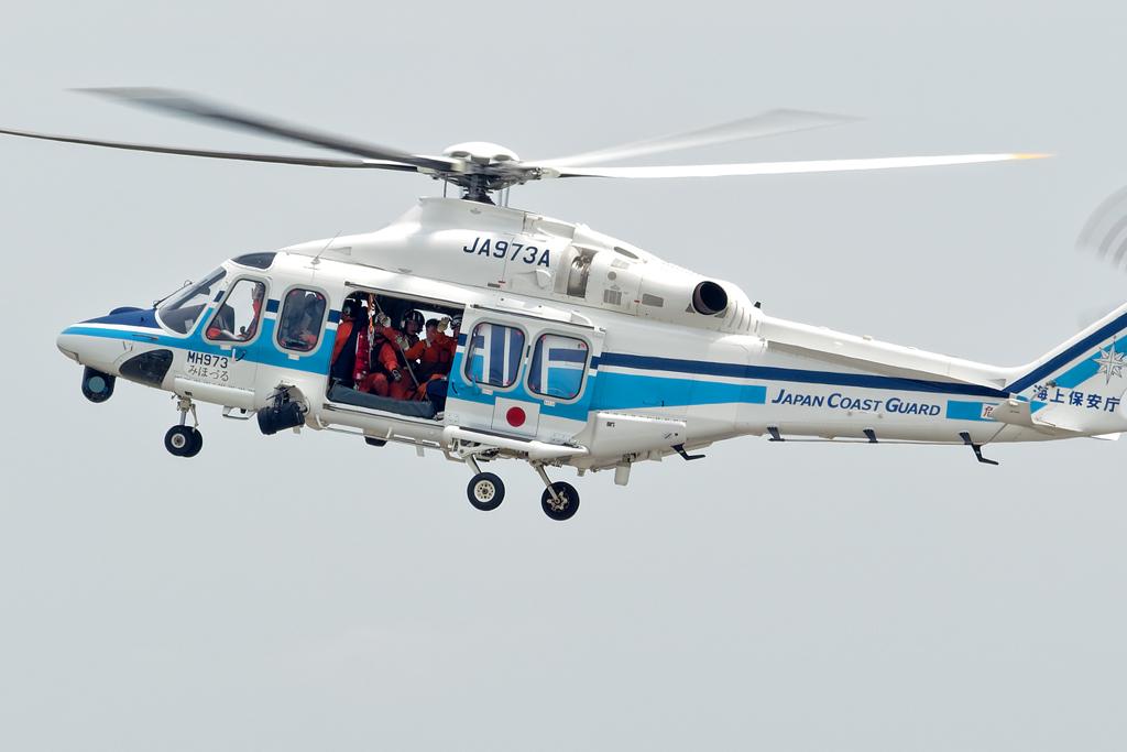 海上保安庁 AW139 みほづる