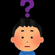 question_head_boy.jpg