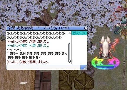 20190504 01