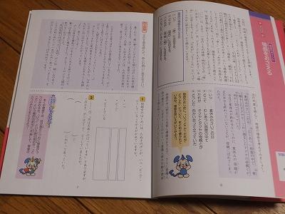 DSCF2110.jpg