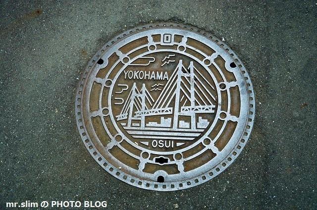 横浜_osui (4)