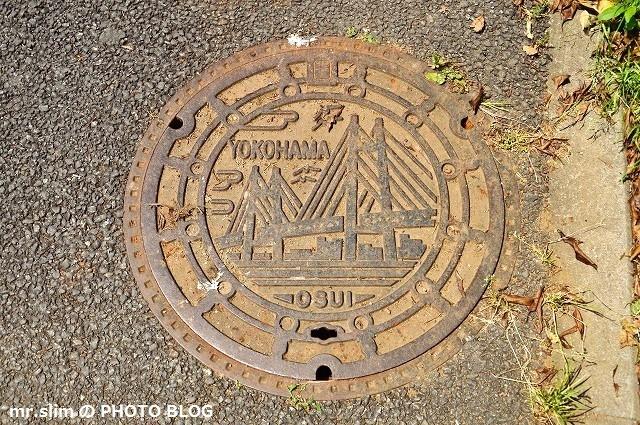 横浜_osui (2)