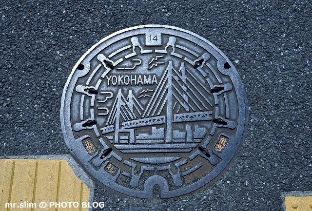 横浜 (4)