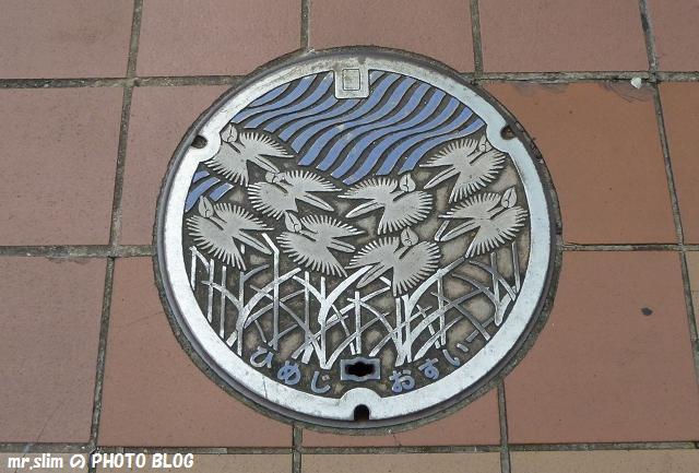 姫路市_2