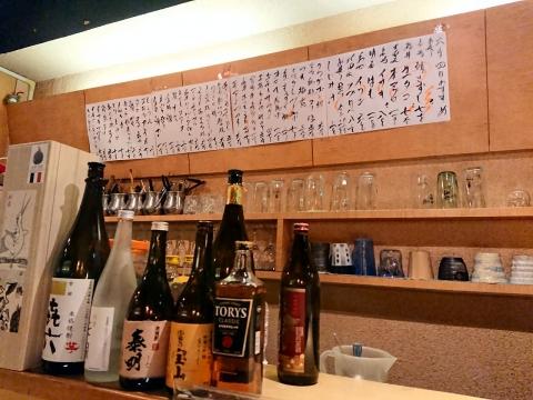 店内風景@酒菜きっちん