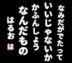 yjimage968EX3IQ.jpg
