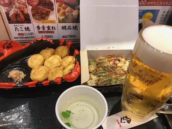 oosakakaka7.jpg