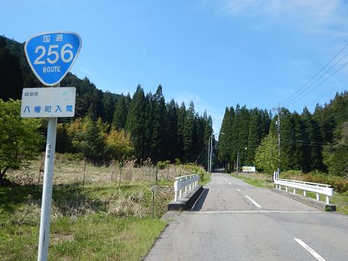 14DSCN6061.jpg