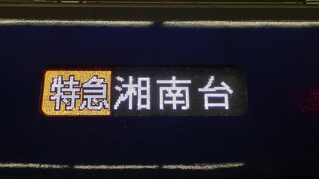 P1160693.jpg