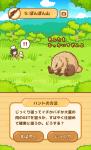 ハントクック(ハント画面ぽんぽん山1)