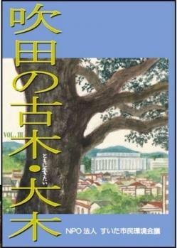 190413koueki-3.jpg