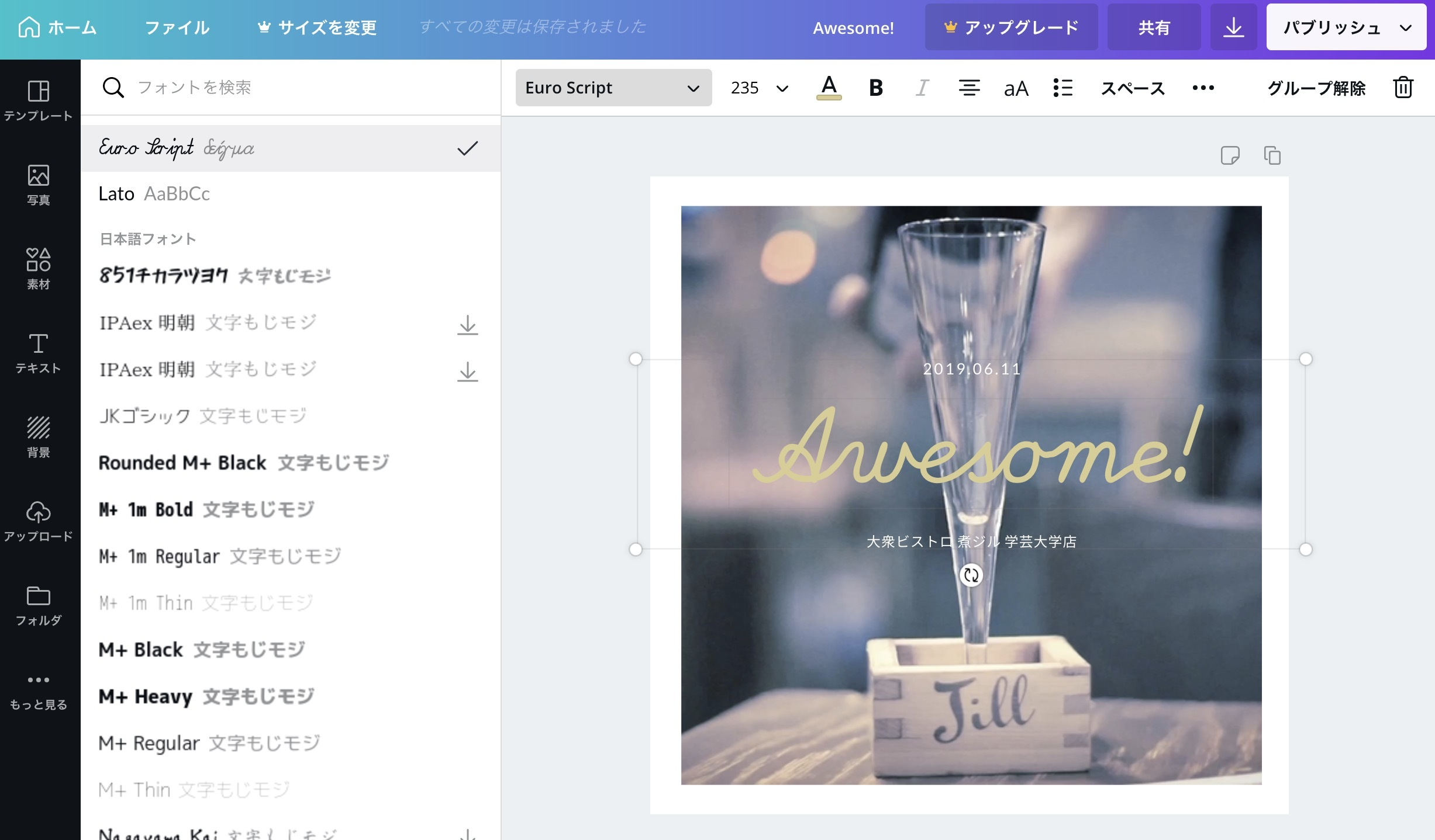 screencapture-canva03.jpg