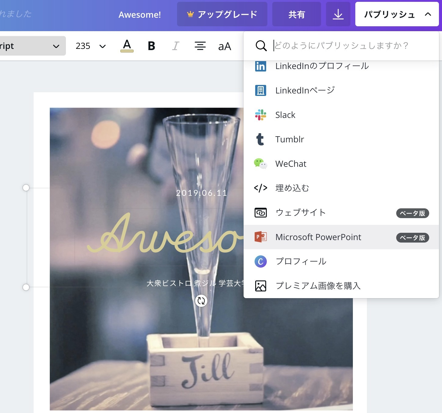 screencapture-canva04.jpg