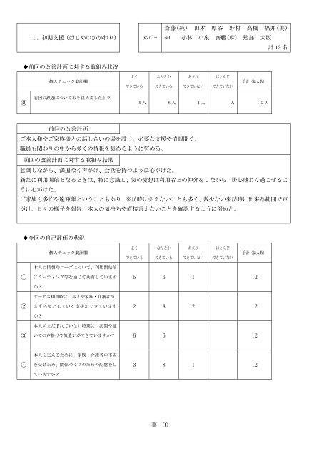 コピー-02