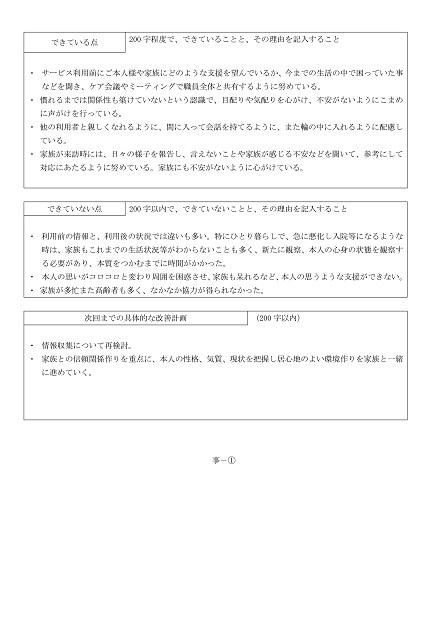 コピー-03