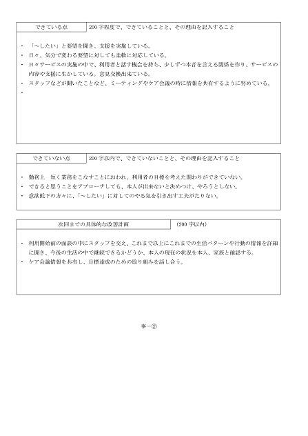 コピー-05