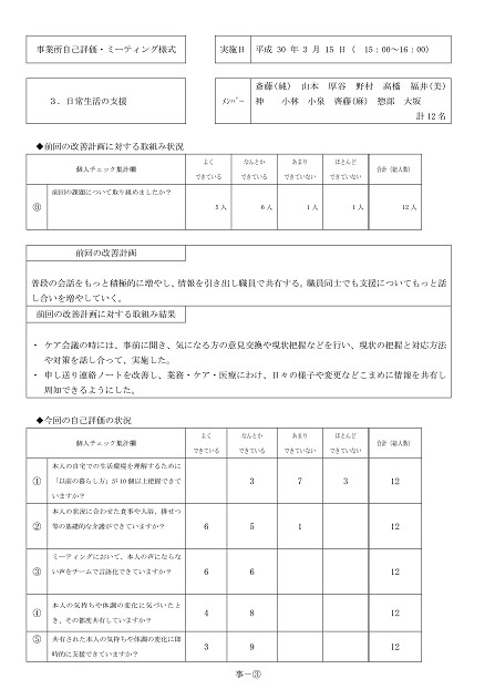 コピー-06
