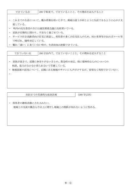 コピー-09