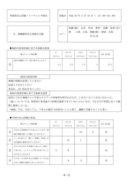 コピー-10
