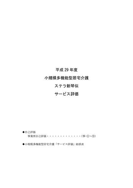 コピー-01