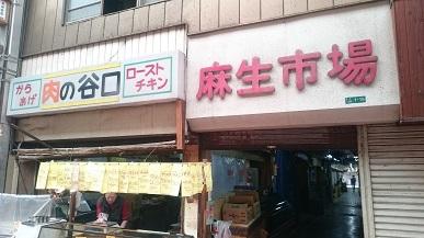 DSC_9397mini.jpg