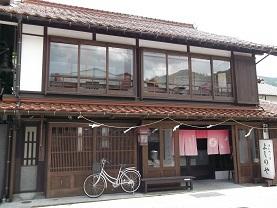 津和野のお宿1