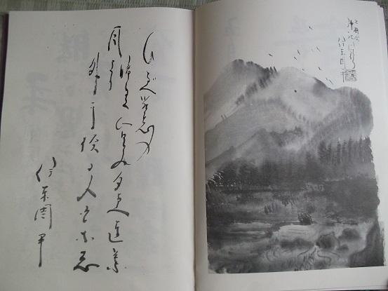 津和野のお宿10