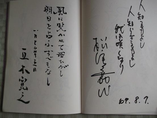 津和野のお宿11