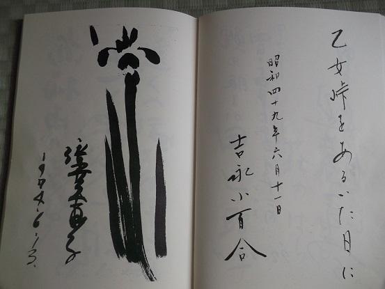 津和野のお宿12