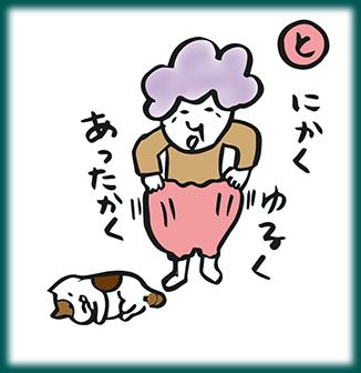 qk mangakaruta4