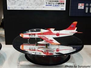 プラッツ 1/72 T-1Aジェット練習機