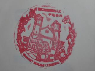 長崎浦上天主堂スタンプ