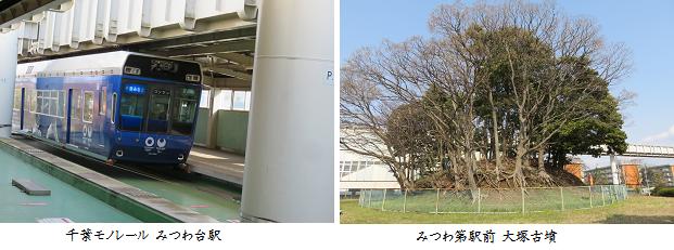 b0327-5 大塚古墳
