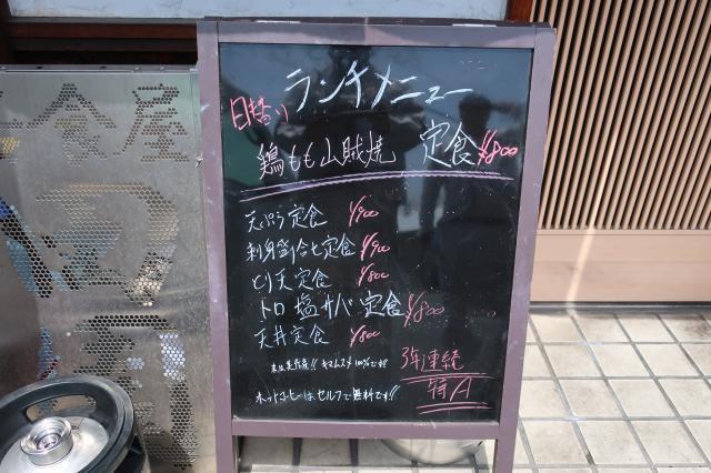 IMG_4571[1]