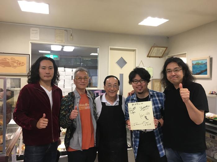 朝日堂サイン