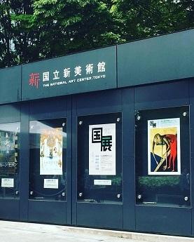 2019-5-4新国立新美術館