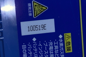 FC2898.jpg